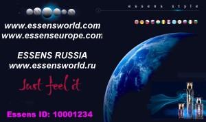 essens-russia-10001234
